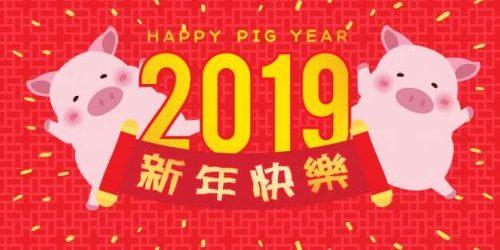Evan shaner blog of an aspiring journalist - Good luck colors for 2019 ...